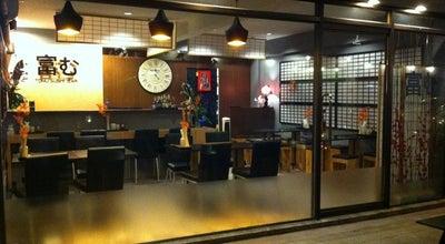 Photo of Japanese Restaurant Tomu Sushi Bar 富む at Si Sa Ket, Changwat Sisaket 33000, Thailand