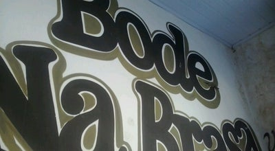 Photo of BBQ Joint Bode na Brasa at Av Delmiro Gouveia, Btn2, Paulo Afonso 48600-000, Brazil