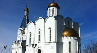Photo of Church Храм Спас на Водах at Просп. Героев Североморцев, 1, Мурманск 183031, Russia