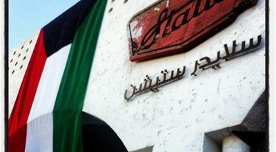Photo of American Restaurant Slider Station at Gulf Road, Kuwait City, Kuwait