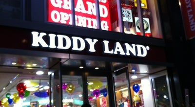 Photo of Tourist Attraction Kiddy Land Harajuku Branch at 神宮前6-1-9, Shibuya 150-0001, Japan