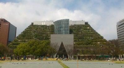 Photo of Park 天神中央公園 at 中央区天神1-1, 福岡市 810-0001, Japan