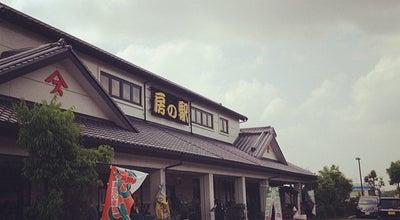 Photo of Farmers Market 草刈 房の駅 at 草刈194-14, 市原市 290-0001, Japan