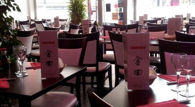 Photo of Japanese Restaurant Kaneda at 92 Boulevard Victor Hugo, Clichy 92110, France