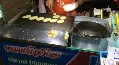 Photo of Food Truck ขนมเบื้อง โตเกียว at Thailand