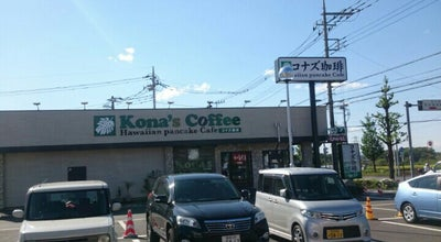 Photo of Coffee Shop クローバー珈琲焙煎所 所沢店 at 北野1-2-61, 所沢市, Japan