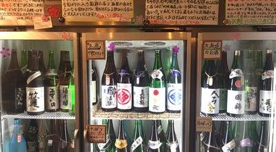 Photo of Sake Bar 銘酒角打ち 小樽 酒商たかの at 中央区大通西5丁目8, 札幌市, Japan