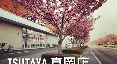 Photo of Bookstore TSUTAYA 真岡店 at 亀山1-20-4, 真岡市 321-4363, Japan