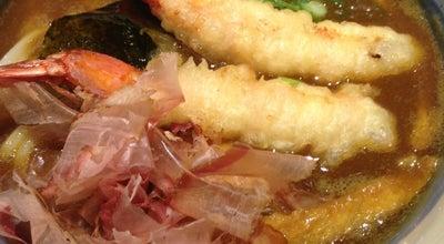 Photo of Japanese Restaurant 和食さと 名張店 at 鴻之台1-72, 名張市 518-0701, Japan
