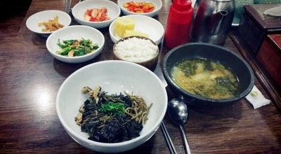 Photo of Vegetarian / Vegan Restaurant 점봉산산나물 at 서울특별시, South Korea