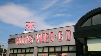 Photo of Bookstore ブックエース 内郷店 at 内郷綴町柴崎46-1, いわき市, Japan