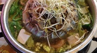 Photo of BBQ Joint Thai Pot at Yangon 11081, Myanmar
