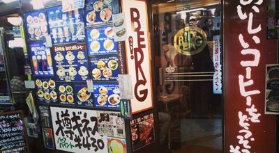 Photo of Pub BEER & CAFE BERG at 新宿3-38-1, 新宿区 160-0022, Japan