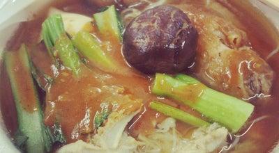 Photo of Hong Kong Restaurant Wing Nin Noodle at Shops 2-4, G/f, 88 Kau Yuk Road, Yuen Long, Hong Kong