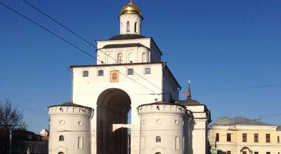 Photo of History Museum Золотые ворота at Большая Московская Ул., 1а, Владимир, Russia