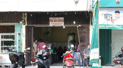 Photo of Ramen / Noodle House Kedai Kopi Pulau Baru at Jalan Perdagangan No. 29 B, Sabang, Indonesia