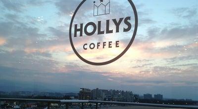 Photo of Coffee Shop HOLLYS COFFEE at 창해로14번길 51-20, 강릉시, South Korea