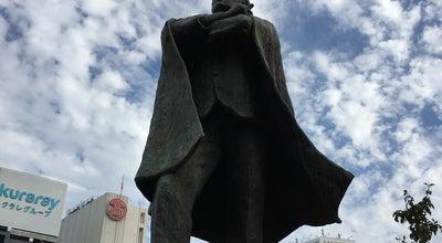 Photo of Outdoor Sculpture 六高マン青春感謝像 at 北区駅元町1, 岡山市 700-0023, Japan