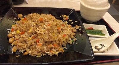 Photo of Ramen / Noodle House Ajisen Ramen 味千拉面 at 民族大道131号航洋国际购物中心一层, Nanning, 中国, China