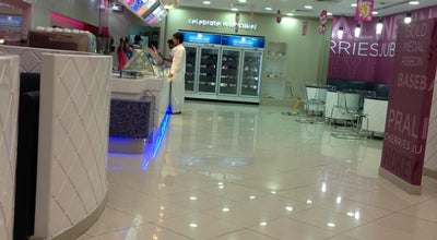 Photo of Ice Cream Shop Baskin Robbins Café | باسكن روبنز كافيه at Shatee District, Dammam, Saudi Arabia