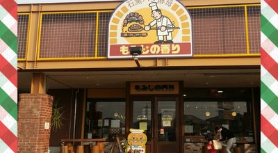 Photo of Bakery もみじの香り at Japan