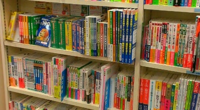 Photo of Bookstore タイムクリップ 渋川中央店 at 石原13-1, 渋川市 377-0007, Japan