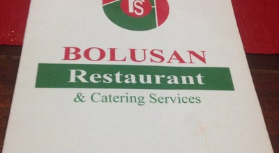 Photo of Chinese Restaurant Bolusan Restaurant at Laoag City, Philippines