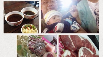 Photo of BBQ Joint เนื้อย่างโพนยางคำกระทะทอง สกลนคร at Thailand