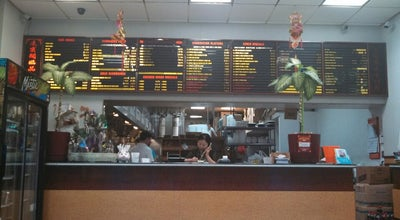 Photo of Chinese Restaurant Yum's Express at 4746 Cherry Hill Rd, College Park, MD 20740, United States