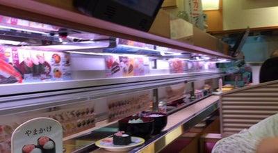 Photo of Sushi Restaurant かっぱ寿司 亀岡店 at 篠町浄法寺中村43-9, 亀岡市 621-0835, Japan