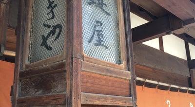 Photo of History Museum 枚方宿鍵屋資料館 at 堤町10-27, 枚方市, Japan