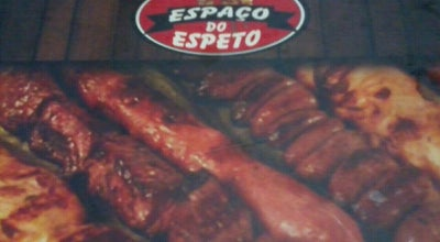 Photo of BBQ Joint Espaço do Espeto at R. Seis De Maio, Ji-Paraná, Brazil