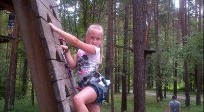Photo of Playground Mežakaķis at Atpūtas Aleja, Riga 1014, Latvia