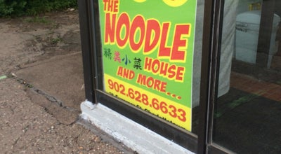 Photo of Chinese Restaurant The Noodle House at 31 Summer St., Charlottetown, PE C1A 2P7, Canada