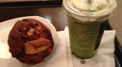 Photo of Cafe Café-bistro Van Houtte at 520, Boulevard St-joseph, Drummondville, QC, Canada