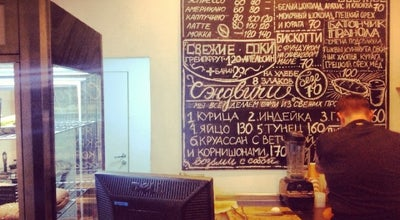 Photo of Sandwich Place 7 Сэндвичей at Большой Саввинский Пер., 4, Москва 119435, Russia