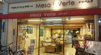 Photo of Bakery メサベルテ 茨木店 at 元町1-23, 茨木市, Japan