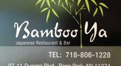 Photo of Japanese Restaurant Bamboo Ya at 97-11 Queens Blvd, Rego Park, NY 11374, United States
