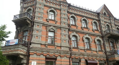 Photo of Library Дальневосточная государственная научная библиотека at Ул. Муравьёва-амурского, Хабаровск, Russia