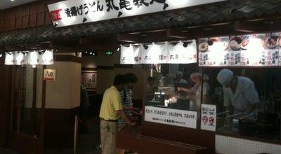 Photo of Japanese Restaurant 丸亀製麺 | 丸龟制面 at 和平区南京路108号现代城c区伊势丹百货b2楼, Tianjin, Ti, China
