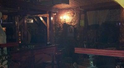 Photo of Bar Pro Bono Publico at Miloja Pavlovića 4, Kragujevac 34000, Serbia
