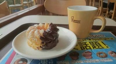 Photo of Donut Shop ミスタードーナツ at 千波町2067-33, 水戸 310-0851, Japan