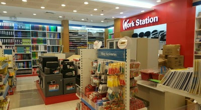 Photo of Bookstore National Book Store at G/f, Kcc Mall De Zamboanga, Zamboanga, Philippines