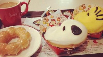 Photo of Donut Shop ミスタードーナツ 藤枝田沼ショップ at 田沼3-7-7 426-0061, Japan