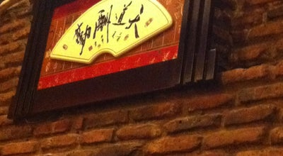 Photo of Chinese Restaurant New Asia | ახალი აზია at Mitropane Lagidze St, Tbilisi 0160, Georgia