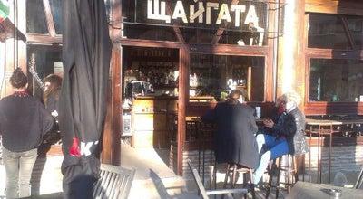 Photo of Bar Щайгата at Ул. Стефан Стамболов 4, Варна 9000, Bulgaria