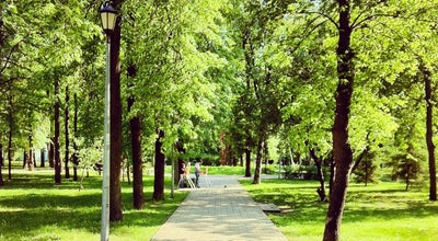 Photo of Park Лядской сад at Ул. Горького, Казань, Russia