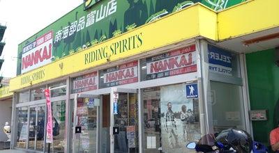 Photo of Motorcycle Shop 南海部品 富山店 at 掛尾町623, 富山市 939-8212, Japan