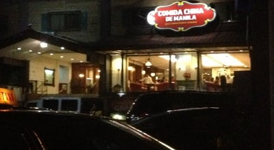 Photo of Chinese Restaurant Comida China De Manila at 106 E. Rodriguez Jr. Ave, Ugong, Pasig City 1604, Philippines