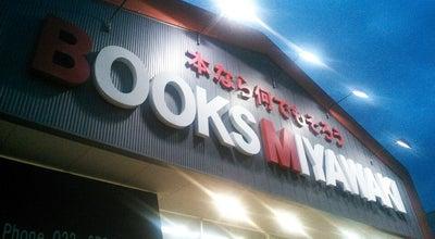 Photo of Bookstore 宮脇書店 成沢店 at 成沢西1-6-4, 山形市 990-2339, Japan